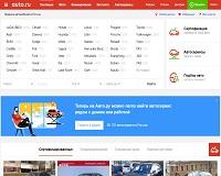 Авто топ сайтов бесплатный хостинг сайтов домен