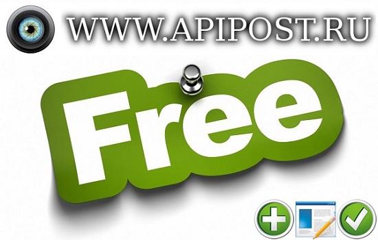 Дать объявление о продажи дачи бесплатно крановый электродвигатель доска объявлений