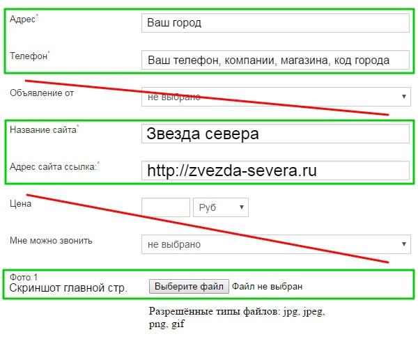 Размещение статей каталог добавить сайт продвижение сайта метро волгоградский проспект