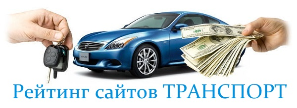 Реклама сайта продажи автомобилей видео директ яндекс вход