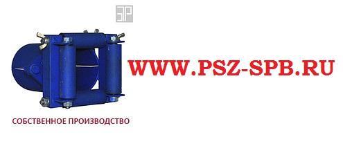 Вводной патрубок с 4-мя роликами ВП4 89 89-95мм - САНКТ-ПЕТЕРБУРГ