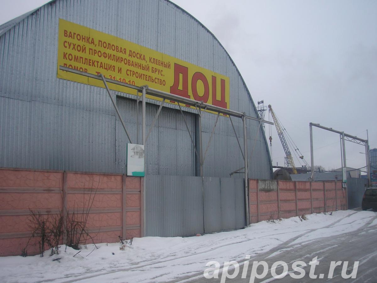 Продажа производственного помещения, 1 300 м² - ТВЕРЬ