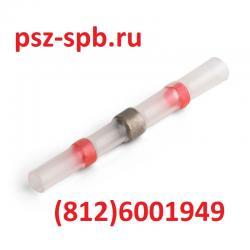 Термоусаживаемая гильза ПК-Т 2.5 под пайку