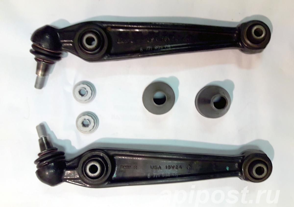 Рычаги подвески пореречные LEMF RDER для BMW X5 Х6 E70 - МОСКВА