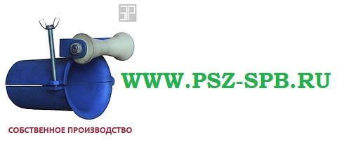 Вводной патрубок с одним роликом ВП1 89 89-95мм - САНКТ-ПЕТЕРБУРГ