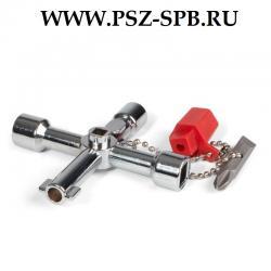 Ключ для электрошкафов с 5 профилями и битой крест шлиц