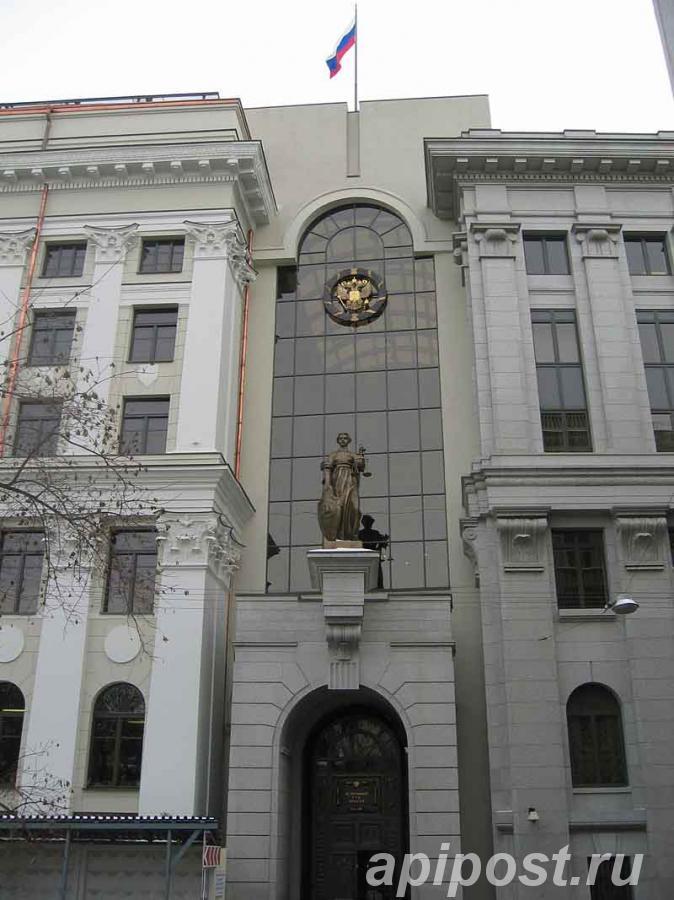 Юридические консультации и правовая помощь - МОСКВА