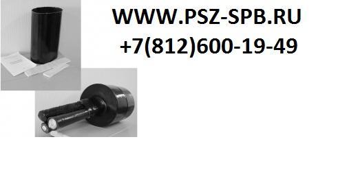 УКПТ-235 55. Уплотнители кабельных проходов термоусаживаемые - САНКТ-ПЕТЕРБУРГ