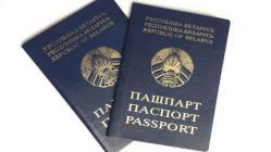 Перевод документов с белорусского языка
