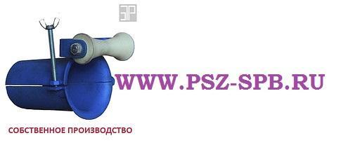 Вводной патрубок с одним роликом ВП1 114 114-124мм - САНКТ-ПЕТЕРБУРГ
