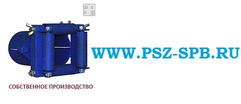 Вводной патрубок с 4-мя роликами ВП 127 127-138мм - САНКТ-ПЕТЕРБУРГ