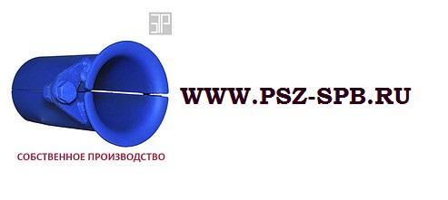 Вводной патрубок простой ВП152 152-166мм - САНКТ-ПЕТЕРБУРГ