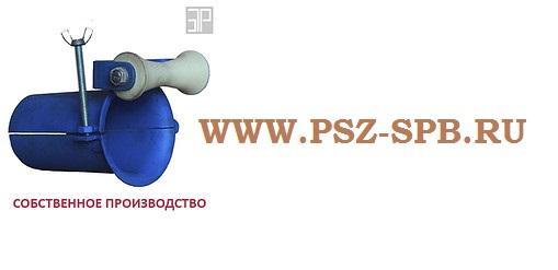 Вводной патрубок с одним роликом ВП1 168 168-185мм - САНКТ-ПЕТЕРБУРГ