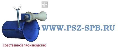 Вводной патрубок с одним роликом ВП1 140 140-153мм - САНКТ-ПЕТЕРБУРГ