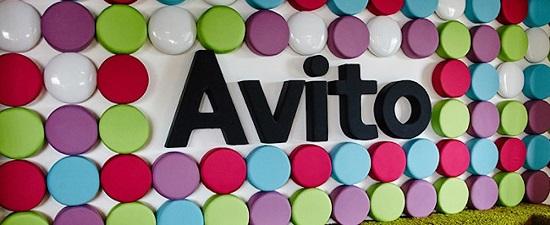 b1f47459349 Как заработать на Авито Каждый активный пользователь интернета когда-то  задумывался о получении с его помощью дополнительного заработка.