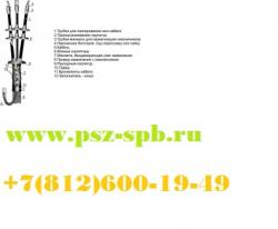 Муфты концевые-3 КВНТп 10 25-50 НП М