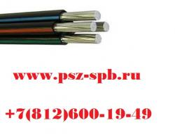 Провод СИП-4 5х16