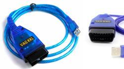 Диагностический usb k line адаптер 409.1, VAG, COM, чип FTDI
