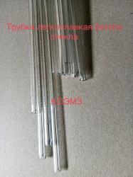 Трубка легкоплавкая белого стекла