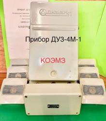 Прибор ДУЗ-4М-1 с датчиками