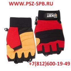 Перчатки монтажника беспальцевые, серия ПРОФИ С-39XL