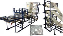 Оборудование, машина автомат для изготовления пакетов