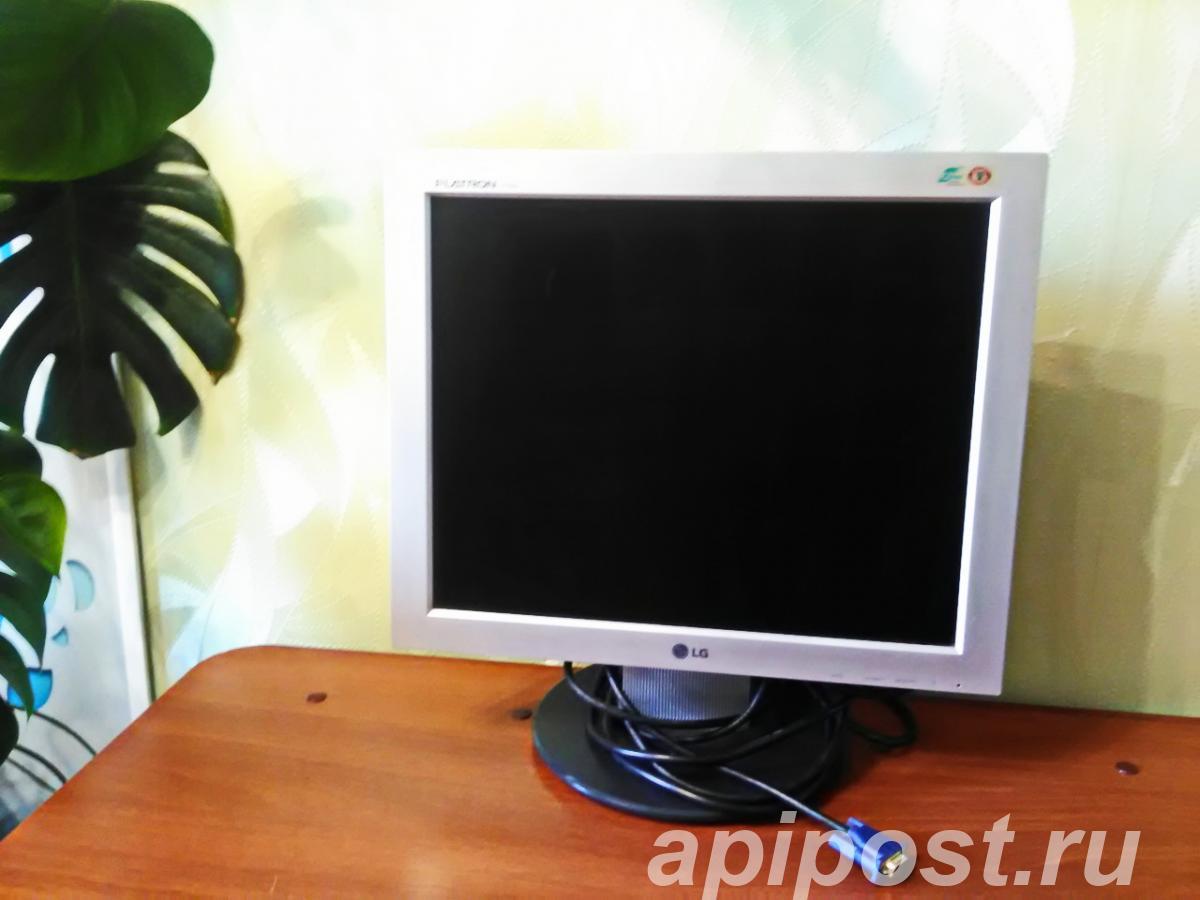 Монитор 17 LG Flatron L1730S. - САМАРА