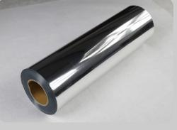Металлизированная упаковочная пленка для оборудования