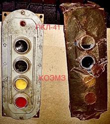ПКЛ-41 У3 660В-440В 10А кнопочный пост управления