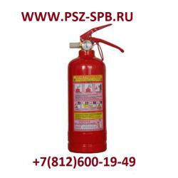 Огнетушитель ОП-1 АВС