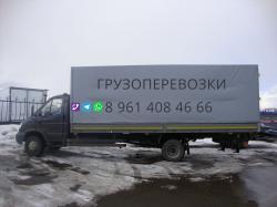 Грузоперевозки переезды до 5 тонн из Екатеринбурга по РФ