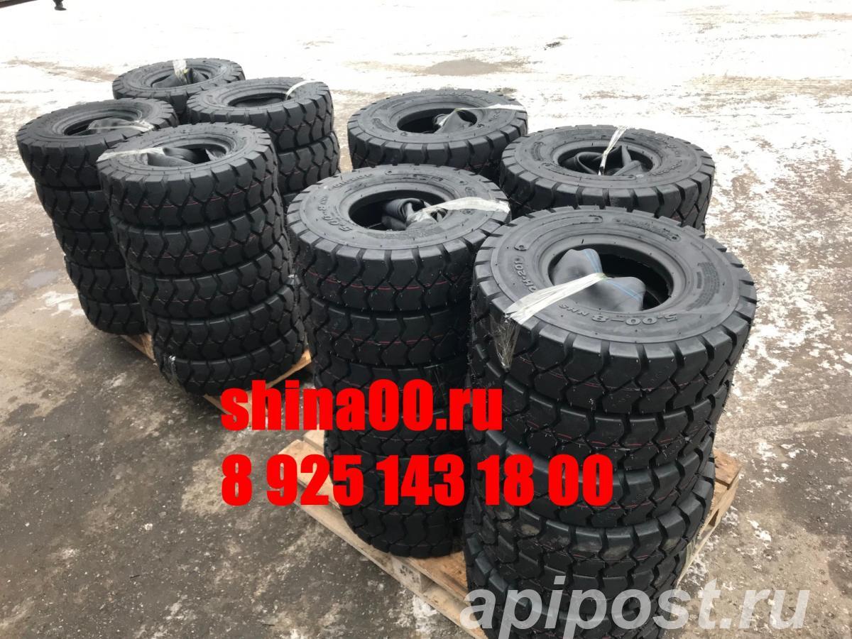 Купить на прямую от поставщика шины для вилочного погрузчика - Климовск