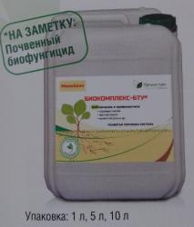 Биокомплекс-БТУ МИКОХЕЛП
