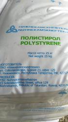 Полистирол ПС GPPS 140руб, Полиуретан ТПУ 200р, АБС...