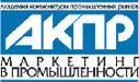 Анализ рынка древесного угля в России