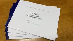 Комплект журналов по COVID-19