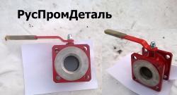 Кран шаровой КШЦФ-80 для бензовоза