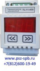 Терморегулятор TL-11-400