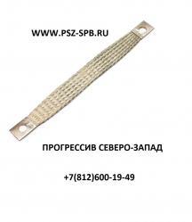 Плоские шлейфы заземления - в Санкт-Петербурге