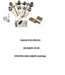Ремкомплекты для трансформатора