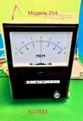 Система измерительная электронная модель 214, 217, 276