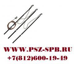 ЗПЛ-35-3 25мм заземление переносное