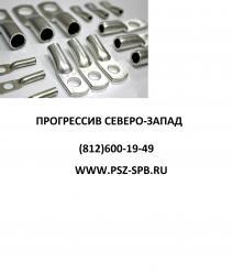 Наконечники кабельные КВТ в Санкт-Петербурге