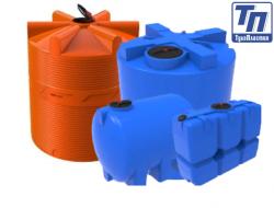 Пластиковые емкости 300- 15000 литров