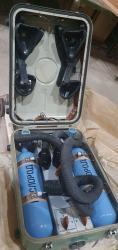 Ингалятор кислородный И-2