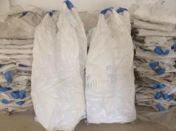 Закупаем мешки целые, резанные, рваные дорого.
