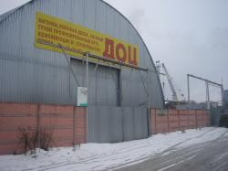 Продажа производственного помещения, 1 300 м²