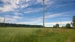 Продам участок 720 сот, земли сельхозназначения (СНТ, ДНП)