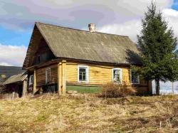 Продам дом 55 м², на участке 50 сот.