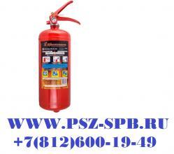 Огнетушитель ОП-2 ВСЕ